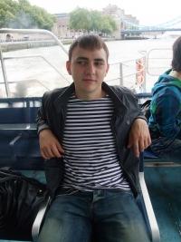 Akim Volkov