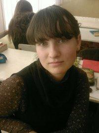 Таня буденчук