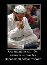Усман Азимов