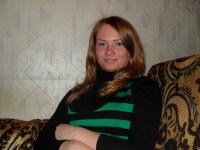 Юлия Биричевская
