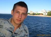 Кирилл Брысин