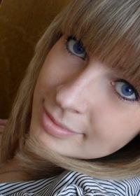 Yana Timofeeva