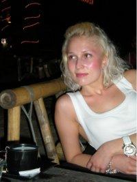 Alinka Fedorova