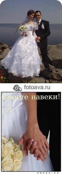 Ирина Вакулина (Радченко)