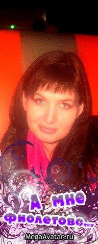 Светлана Алябьева (Миронова)