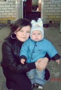 Лилия Тукаева (Катайкина)
