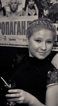 Ксения Газиева