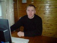 Pavel mingaliov