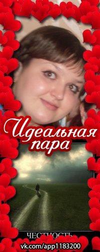 Евгения Былинина