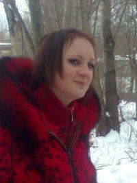 Ксения Габдеева