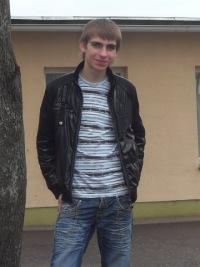 Дима Верин