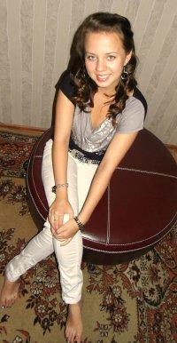 Анастасия Богорад