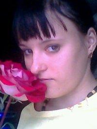 Татьяна Базяк