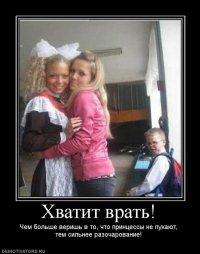 Владимер Ефимов