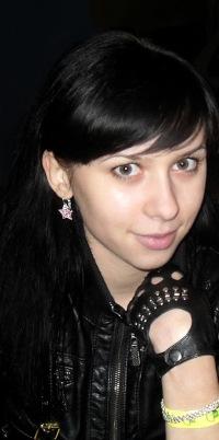 Marina Zelenskaya