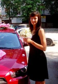 Женя Барышникова