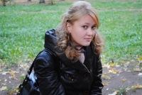 Annet Antonova