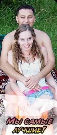 Olesya Hrynchuk (+Sertaсh Yashargyun)