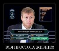 Олег Апостолов