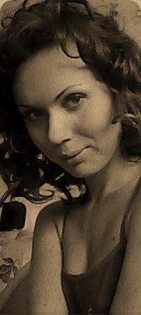 Ирина Бесчастнова