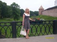 Ольга Волосова (Филиппова)