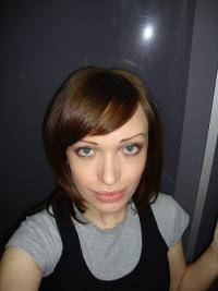 Tatyana Guseva