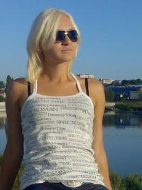 Даша Shevchenko