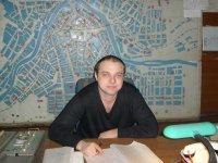 Максим Верпаховский