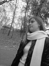 Маша Василинич