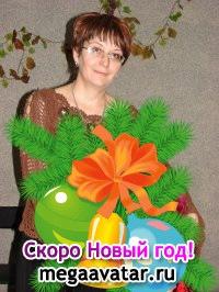 Татьяна Арделян