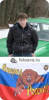 Sergey Shestakov