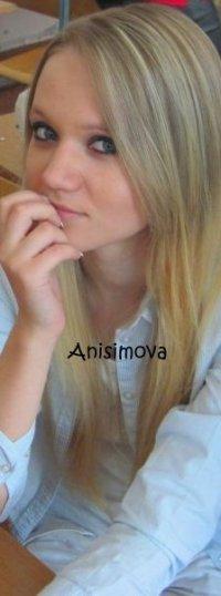 Sveta Anisimova