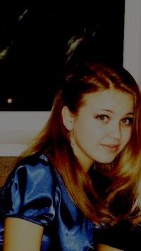 Дарья Артуровна