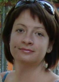 Катя Будько