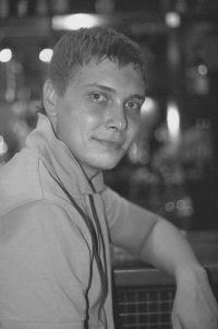 Serega Safronov