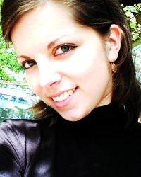 Екатерина Болгар