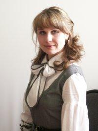 Вера Аверина (Созонтова)