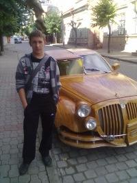 Віталій Івасюк