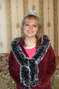 Julia Danilowa