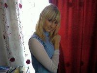 оля блонди (Шумакова)