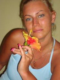 Анастасия вихрова горланова