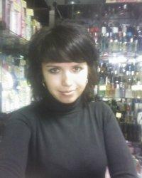 Женя Благова