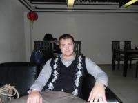 Николай Базайкин