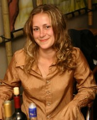 Татьяна Благушина