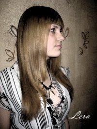 Лера Васьковская