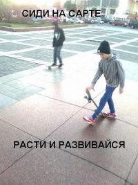 Рома Арутюнов