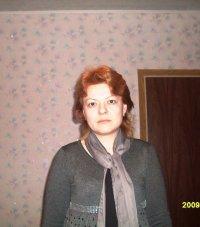 Наталья Бекина
