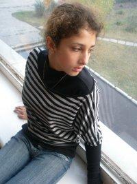 Karina Live