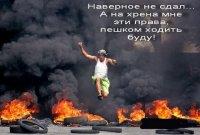 Андрей Безденежный