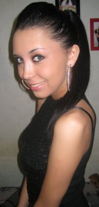 Diana Arslanova